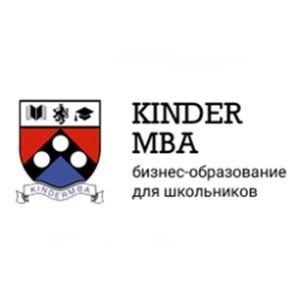 Программа Kinder MBA